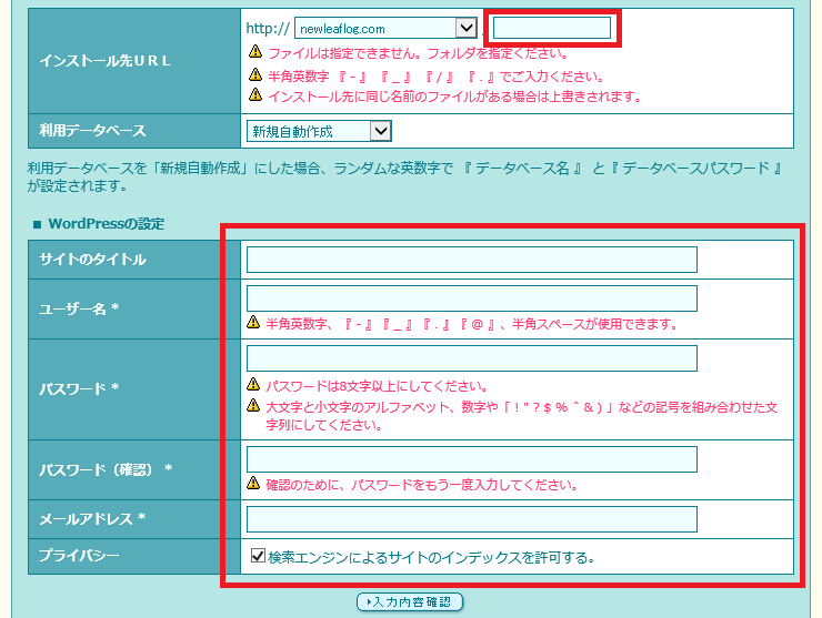 lp wp install 2
